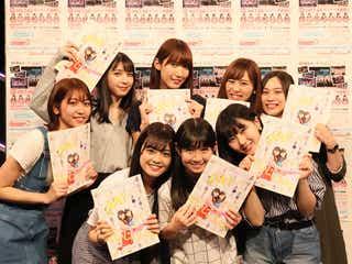 """HKT48、初の試みで""""熱いメッセージ""""送る"""
