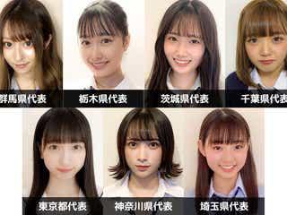 「女子高生ミスコン2020」関東エリアの代表者が決定<日本一かわいい女子高生/SNS審査結果>