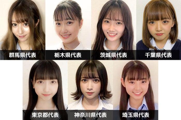「女子高生ミスコン2020」関東エリア都道府県代表