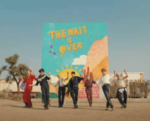 BTSの新曲「Permission To Dance」が伝える希望。私たちは、幸せになっていい
