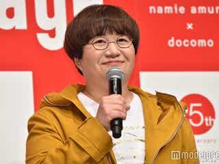 ハリセンボン・近藤春菜、Perfumeが「24時間駅伝」にプライベートで応援に来ていたことを明かす「いきなりなっぴーって声が聞こえた」
