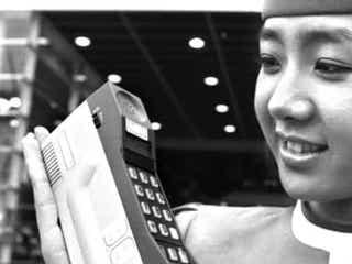 <あのころ>NTT初期の携帯電話 つくば科学万博に登場