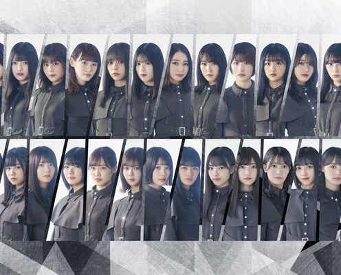 欅坂46、5年間の集大成となるベストアルバムリリース決定