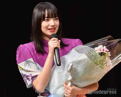小松菜奈「ヨコハマ映画祭」主演女優賞で喜びのスピーチ 涙したエピソードも
