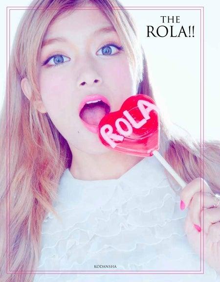 ローラ「THE ROLA!!」(講談社、2012年8月23日発売)