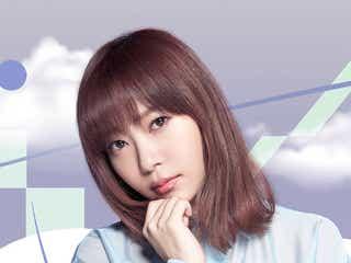 """指原莉乃×モー娘。""""サシニング娘。""""AKB48アルバムで禁断コラボ"""