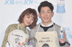 近藤千尋&ジャンポケ太田夫妻、最大のピンチ告白