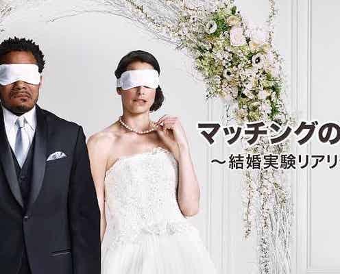 【Huluランキング】『クリマイ』あの人主演のドラマが大人気!(10月19日更新)