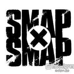 モデルプレス - SMAP、吉永小百合に5人5様のプレゼント 草なぎ剛は人生初の試みも