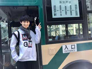 「スカッとジャパン」の色白イケメン・松井健太に熱視線 連ドラレギュラーも決定