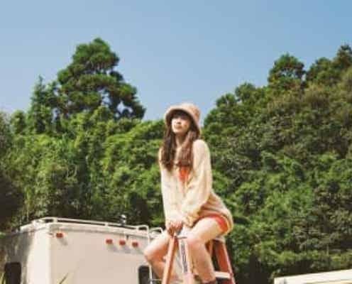 kiki vivi lily、アルバム『Tasty』から「Lazy」を先行配信