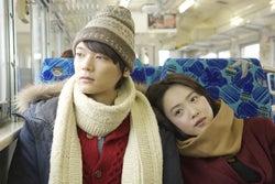 古川雄輝、藤井武美(C)「風の色」製作委員会