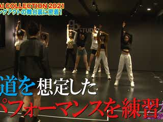 「Popteen」発ガールズユニット・MAGICOUR、関コレ舞台裏に迫る