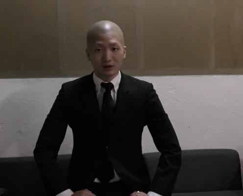 パワハラ疑惑のレペゼン地球・DJ社長、坊主頭で謝罪【訂正・追記】