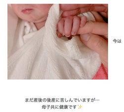 辻希美、第4子出産報告にネットからも祝福と賞賛の声続々「同じ女性として尊敬」「すごいよ」