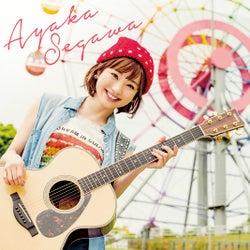 瀬川あやか「どんなに…/Have a good day!」(8月18日発売)北海道限定盤 (提供写真)