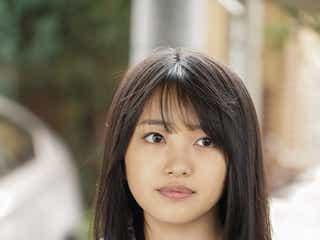 AKB48向井地美音「正義のセ」出演 収録振り返る「なんとかやりきることが出来ました」