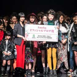 Ameba公式ブロガー認定賞(C)FASHION LEADERS