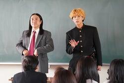 ムロツヨシ、賀来賢人/『今日から俺は!!』第一話より(C)NTV
