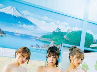 バーレスク東京ミニマム三人娘、銭湯で手ブラ入浴姿披露