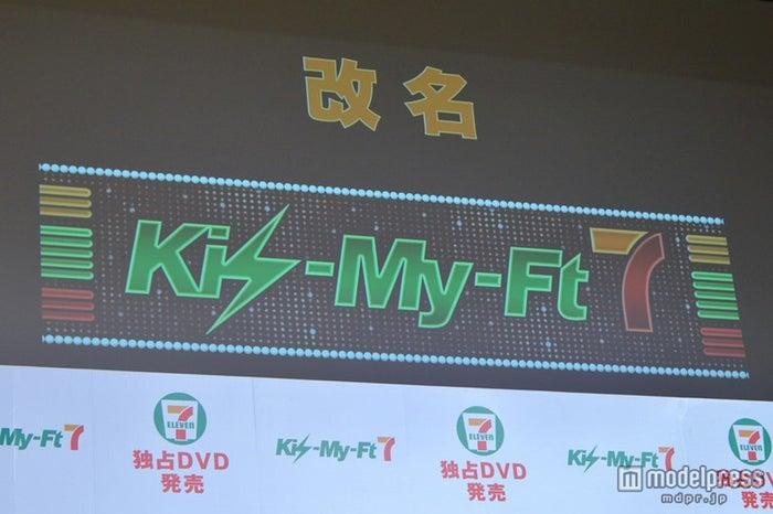Kis-My-Ft2が出席した「セブン-イレブン×Kis-My-Ft7 フェア」発表会の会見の様子