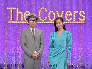 水原希子「The Covers」新MC就任「思いをぶつけていきたい」