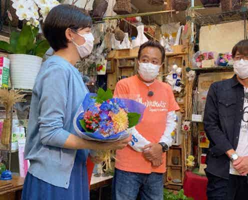さまぁ~ず、東京のボストンを散歩!田中瞳アナは赤恥のピンチ!?