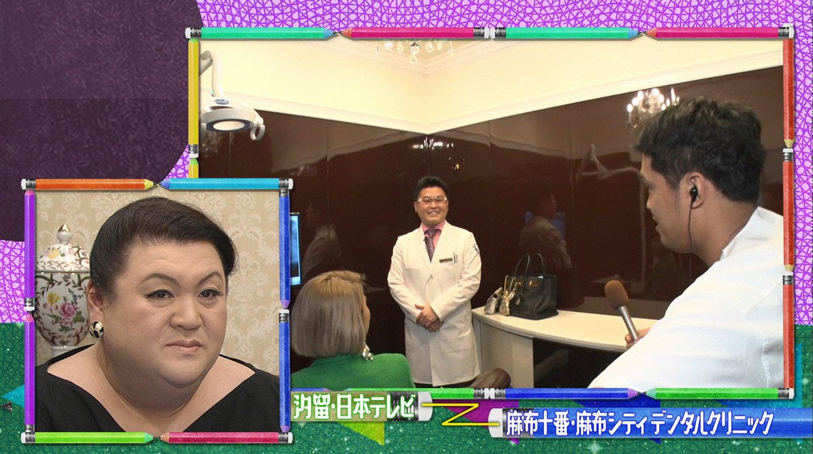 マツコ・デラックス、3年間の歯列矯正を告白 , モデルプレス