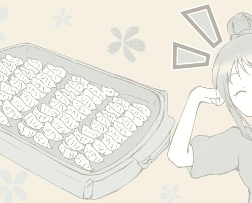 手作り餃子は1度に何個作りますか?皮があまったときの使いみちも教えて