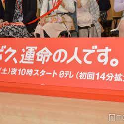 モデルプレス - 山下智久、亀梨和也へ送ったメールが「彼女みたい」と話題