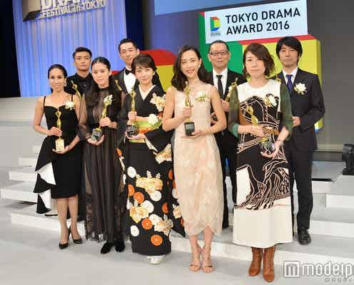波瑠、ディーン・フジオカ、木村佳乃ら受賞「東京ドラマアウォード2016」