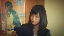 深川麻衣/「日本ボロ宿紀行」第1話より(C)テレビ東京