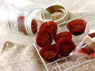 楽々バレンタインレシピ5選 友チョコ、自分へのご褒美チョコにも!