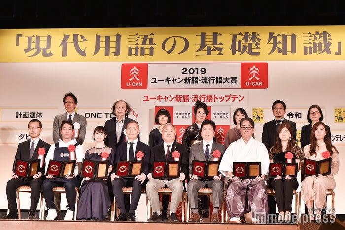 2019年新語・流行語大賞受賞者&選考委員会(C)モデルプレス