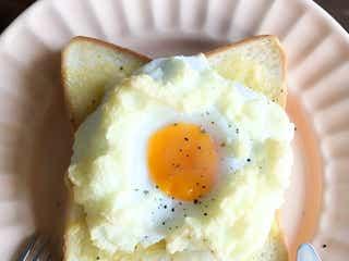 ふわもこ雲の中?話題の「エッグインクラウド」で華やかモーニング<トレンドレシピ>