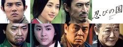 嵐・大野智、石原さとみ以外は「怖いもん無し」迫真アクションで魅せる(C)2017 映画『忍びの国』製作委員会