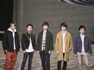嵐「ARASHI Anniversary Tour 5×20」ツアー最終公演ライブビューイング開催<20周年記念日会見>