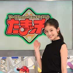 今田美桜(C)フジテレビ