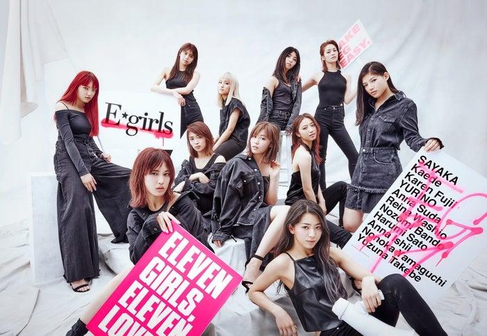 E-girls (画像提供:avex)
