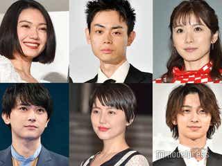 菅田将暉・長澤まさみらが優秀賞「第43回日本アカデミー賞」授賞式、すべての観覧取り止め発表 規模縮小で実施