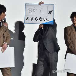 吉田鋼太郎「田中圭がとまらない」(C)モデルプレス