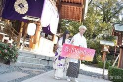 東京大神宮でヒット祈願/miwa、坂口健太郎(C)モデルプレス