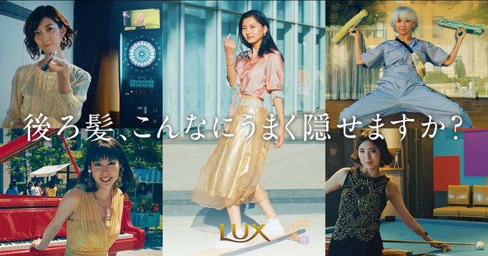 LUXのキャンペーン動画「Amazing Performance」より