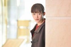 綾瀬はるか/「奥様は、取り扱い注意」最終話より(画像提供:日本テレビ)