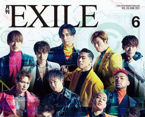 EXILEが表紙登場 TAKAHIRO「また違う色を見せていこう」
