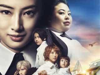 『約束のネバーランド』松坂桃李、三田佳子クランクアップ映像の一部お披露目