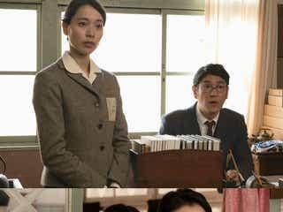 戸田恵梨香、大原櫻子は「いつも見ていたい人」支え合った1ヶ月<あの日のオルガン>