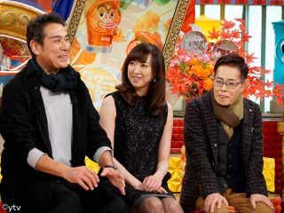 加藤茶「当時のギャラは1本1800万円」『ダウンタウンDX』で暴露