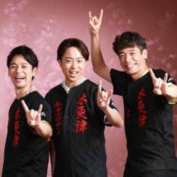 櫻井翔&妻夫木聡&佐藤隆太が男3人旅!親友3人のプライベート夏休みに完全密着