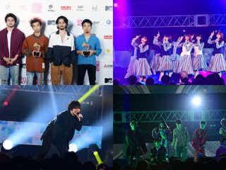King Gnu「MTV VMAJ 2019」最優秀ビデオ賞受賞 日向坂46・三浦大知・GLAYら豪華パフォーマンス